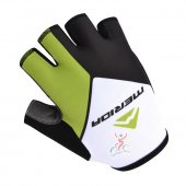 2014 Merida Cycling Gloves