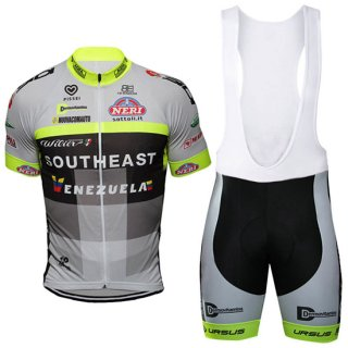 2017 Southeast Dubai Cycling Jersey and Bib Shorts Kit silver