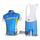 2011 Astana Cycling Jersey and Bib Shorts Kit Sky Blue Yellow