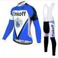 2017 Tinkoff Long Sleeve Cycling Jersey and Bib Pants Kit blue