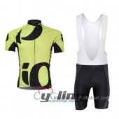 2015 Pearl Izumi Cycling Jersey And Bib Shorts Kit Black And Gre