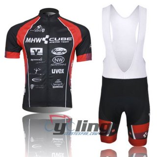 2012 Cube Cycling Jersey And Bib Shorts Kit White And Black