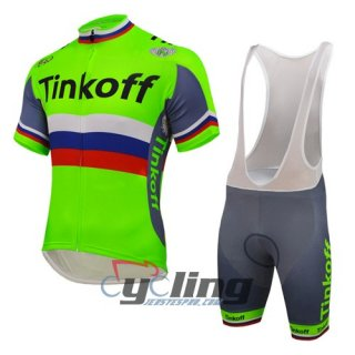 2016 SaxoBank Cycling Jersey and Bib Shorts Kit Green