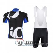 2015 Pearl Izumi Cycling Jersey And Bib Shorts Kit Black And Whi