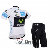 2015 Tour De France Cycling Jersey And Bib Shorts Kit lider movi