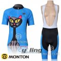 2011 Women Monton Cycling Jersey And Bib Shorts Kit Sky Blue And